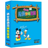 迪士尼动漫神奇英语 唐老鸭和米老鼠 4DVD妙趣英语教室