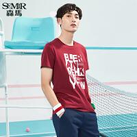 森马短袖T恤男士2017夏装新款纯棉圆领半袖上衣男生韩版学生体恤