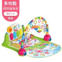 婴儿玩具健身架脚踏钢琴带音乐多功能宝宝玩具游戏毯0-1岁