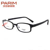 派丽蒙AIR7超轻记忆 眼镜框 近视配镜 7503