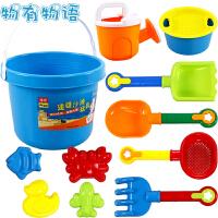 物有物语 沙滩玩具  儿童沙滩桶套装组合宝宝男孩女孩玩具屋玩沙挖沙大号铲子戏水洗澡工具 儿童玩具