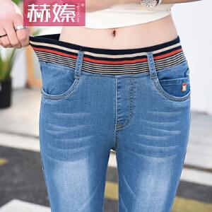 【hersheson赫��】2017夏季女装松紧腰牛仔女裤中青年女士中腰弹力牛仔长裤H6701