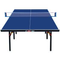 红双喜乒乓球桌TK3010 乒乓球台标准家用折叠