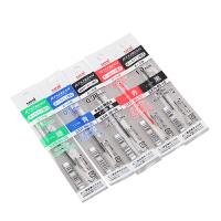 UNI三菱 SXR-80-05/SXR-80-07/0.38/1.0中油笔芯圆珠笔芯 红色 黑色 蓝色 绿色多款可选