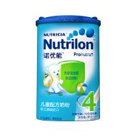 【当当自营】荷兰原装进口 Nutrilon诺优能儿童配方奶粉4段(36-72个月)800g(诺优能四段)