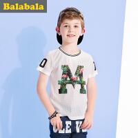 巴拉巴拉男童短袖t恤中大童童装夏装儿童学生T恤男M字母