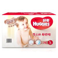 [当当自营]Huggies好奇 铂金装大号L76片 倍柔亲肤纸尿裤 尿不湿 箱装(适合10-14公斤)
