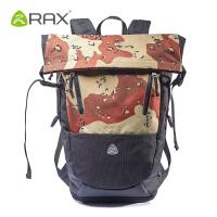 【拍下满200立减100】RAX户外超轻登山包 情侣多色印花双肩背包便携旅行包超休闲运动包