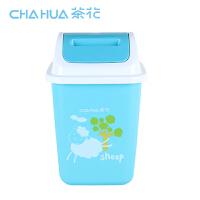 茶花 摇盖垃圾桶 卫生桶 果皮桶 废纸收纳 套袋垃圾桶