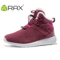 【领券满299减200】RAX2016雪地靴女防滑保暖户外鞋防水登山鞋旅游徒步鞋雪地靴
