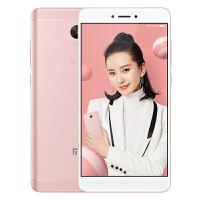 【当当自营】小米 红米Note4X 全网通4GB+64GB 樱花粉 移动联通电信4G手机