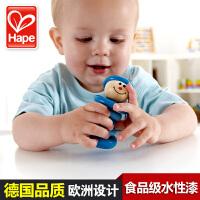 德国Hape 男孩创意摇铃 环保木制 婴儿益智玩具 0-6个月宝宝玩具