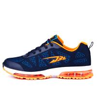 金贝勒跑步鞋春季运动鞋男士缓震透气AIR气垫鞋赤脚慢跑鞋
