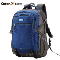 卡拉羊双肩包书包男休闲运动双肩包旅游电脑背包大容量CX5736