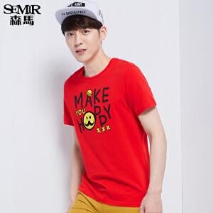 森马短袖T恤 夏装 男士纯棉圆领字母印花短T针织衫韩版潮
