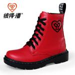 彼得潘童鞋冬款潮女童靴子真皮男童马丁靴保暖儿童中筒雪地靴P311