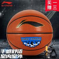 李宁篮球PU球高弹耐磨防滑训练球