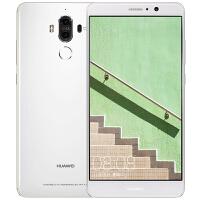 【当当自营】华为 Mate 9 全网通4GB+64GB版 陶瓷白 移动联通电信4G手机 双卡双待