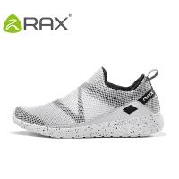 【满299减200】RAX春夏徒步鞋女透气户外鞋防滑爬山鞋休闲登山鞋跑步鞋