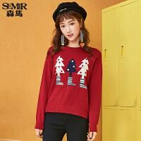 森马毛衣 冬装 女士圆领套头趣味提花宽松毛衫针织衫韩版