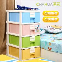 茶花塑料收纳柜多层抽屉储物柜儿童衣柜玩具衣服整理柜2802-A