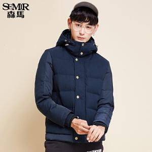 森马羽绒服 冬装 男士可拆卸帽净色拼接保暖羽绒服外套潮