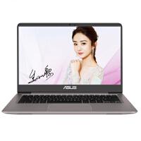 华硕(ASUS) U410UQ7200 14英寸轻薄商务笔记本电脑(I5-7200U 4G 500G 2G独显) 银灰色