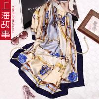 上海故事真丝春秋季女士时尚百搭围巾百变桑蚕丝印花大方巾夏季空调围巾
