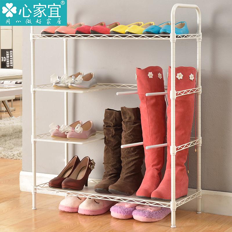 心家宜 四层鞋架 鞋柜 置物架 收纳架 层架