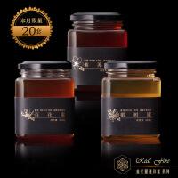 【当当自营】善笙 REAL FINE 限量珍蜜礼盒 360g*3 (紫苏、百花、椴树蜂蜜组合装) 成熟蜂蜜