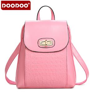 DOODOO 新款包包女包欧美风双肩包鳄鱼纹单肩斜跨手提包时尚书包背包女士包包 D3086 【支持礼品卡】