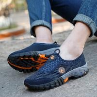 华域骆驼休闲男鞋网布鞋运动鞋跑步鞋透气鞋套脚登山鞋旅游鞋板鞋大码男鞋45#46#