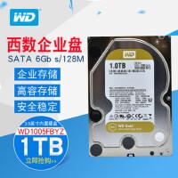 西部数据(WD)金盘1T 7200转 128M 企业级硬盘 1TB WD1004FBYZ