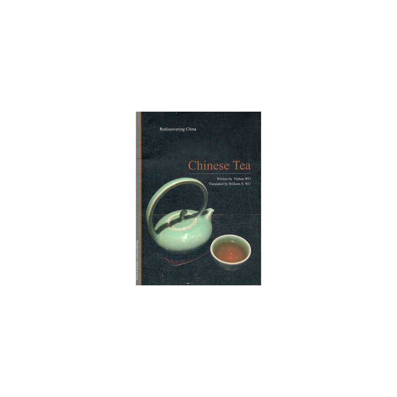茶(英文版) 吴一舟