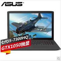 华硕(ASUS)FX53VD7300  15.6英寸笔记本电脑 i5-7300HQ 4G内存 1T硬盘 GTX1050M 4G独显WIN10