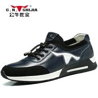 公牛世家男鞋运动鞋男士休闲板鞋跑步鞋鞋子男888321