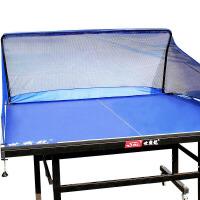 乒乓球桌集球网配套发球机家用室内家庭折叠比赛