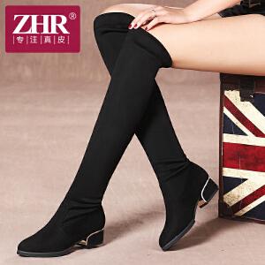 ZHR冬季清仓粗跟过膝靴长靴高筒女靴子学生弹力靴女长筒靴F01