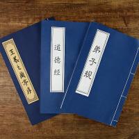 王羲之兰亭序行书印拓版毛笔字帖书临摹描红书法练习印谱宣纸