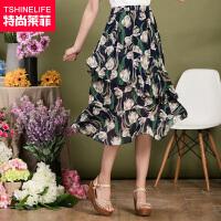 特尚莱菲 半身裙夏季雪纺中长款印花裙子女不规则显瘦百褶a字蛋糕裙 WWH7126