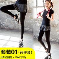 秋冬瑜伽服套装三件套大码 长袖上衣显瘦速干跑步裤运动衣健身服女