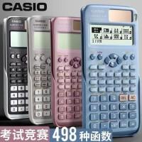 卡西欧计算器FX-991CN X科学函数计算机中文版高考学生专用