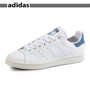 Adidas阿迪达斯 正品三叶草浅蓝毛绒尾男女写同款情侣鞋 S82259
