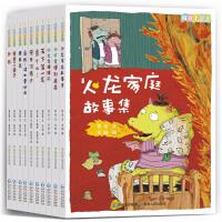 阅读123系列・第2辑(全10册)