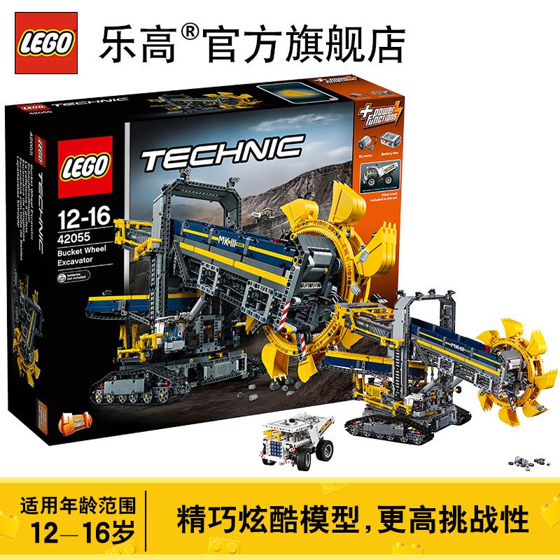 乐高机械组系列 42055大型斗轮式挖掘机 lego technic 积木玩具