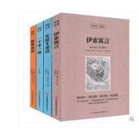 中英对照4册 英文原版 中文版 英汉对照 格林童话 安徒生童话 一千零一夜 伊索寓言 世界经典名著双语读物 英语读物 读名著学英语