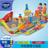 Vtech伟易达神奇轨道车智能遥控赛道轨道车赛车玩具电动遥控双人