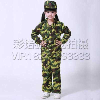 2016儿童迷彩服中小学生军训服 六一幼儿园迷彩表演服装 cs野战服套装