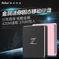[全新正品]朗科128G 固态移动硬盘 Z2金属SSD硬盘128gb USB3.0迷你硬盘