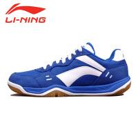 LININIG李宁羽毛球鞋正品男鞋女鞋透气防滑运动鞋